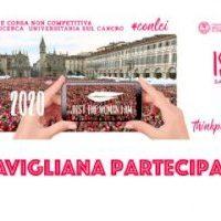 Just the woman I am-Corsa in rosa: iscrizioni aperte!