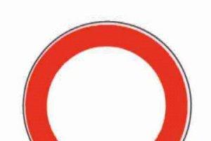 divieto-di-transito-e-sosta-su-alcune-vie-di-meana-per-gara-ciclistica