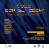 Mostra collettiva ad Avigliana
