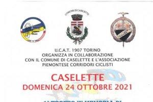 domenica-24-ottobre-1°-trofeo-guido-messina-e-1°-trofeo-comune-di-caselette